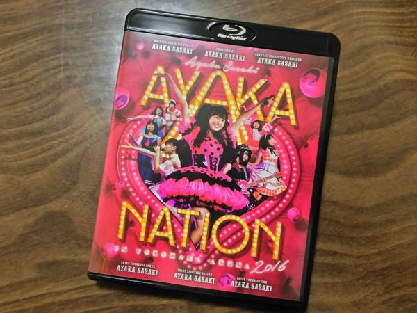 【Blu-ray】佐々木彩夏『AYAKA-NATION 2016 in 横浜アリーナ』ももいろクローバーZ ライブグッズの画像
