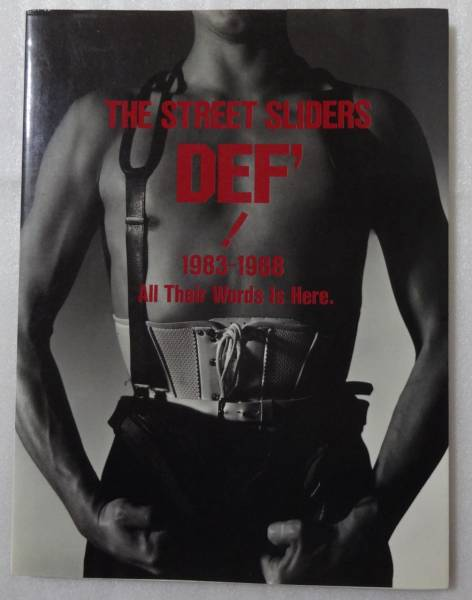 ★中古★The Street Sliders★DEF' 1983-1988 All Their Words Is Here.★送料込