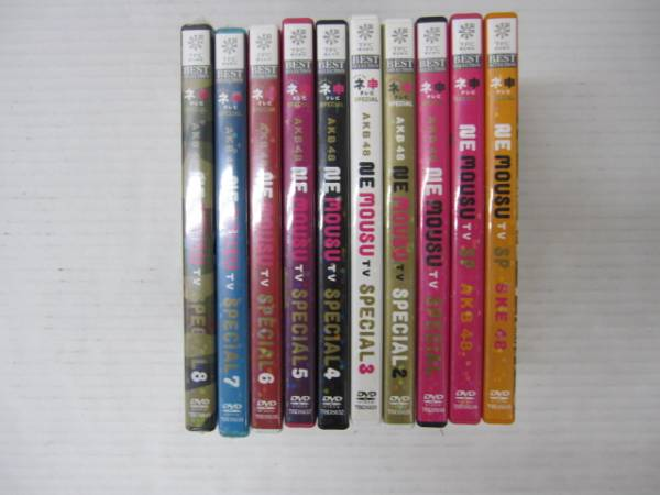 021-170622-n4886 DVD AKB48 神テレビスペシャル 1-8セット 番外編 SKE48 AKB48付き ネ申 ライブ・総選挙グッズの画像