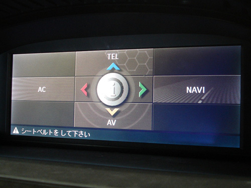 BMW E91 3シリーズ ツーリング ワゴン 旧型I-drive装着車 地デジ バックカメラ 取付 320i 325i 335i Mスポーツ ハイライン パッケージ_画像3