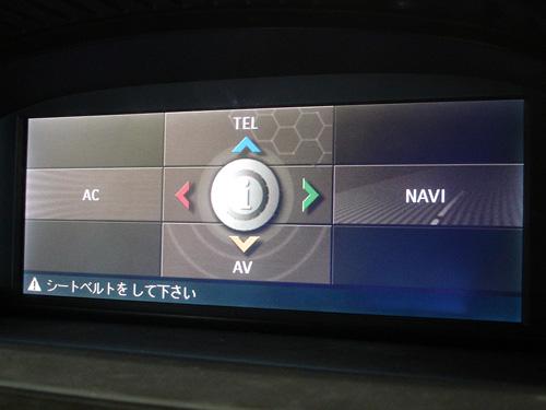 BMW E61 5シリーズ ツーリング 旧型I-drive装着車 地デジバックカメラ インターフェイス 525i 530i 550i Mスポーツ ハイライン パッケージ_画像3