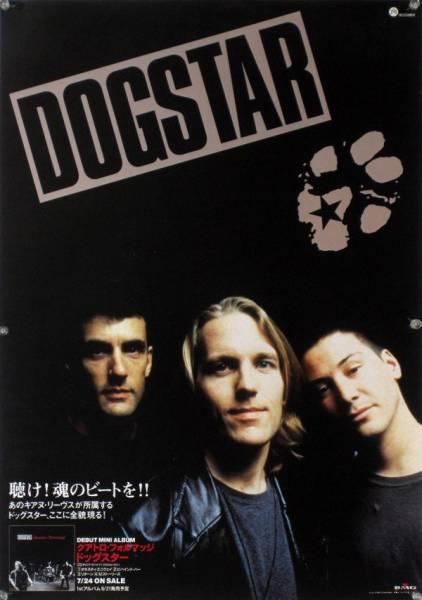 DOGSTAR ドッグスター キアヌ・リーブス B2ポスター (F18010)