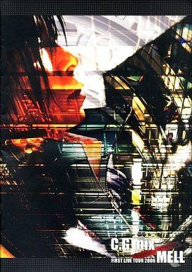 買います C.G mix featuring MELL FIRST LIVE TOUR 2006のパンフレット(DVD付) 検索用:I've sound KOTOKO 川田まみ 学園ヘヴン 鬼畜眼鏡