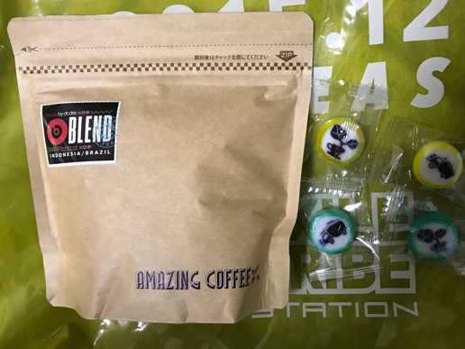 AMAZING COFFEE beats BLEND コーヒー豆 飴~ジング 第1弾&第2弾 TETSUYA EXILE THE SECOND 哲也 送料込 定価以下