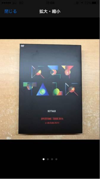 KEYTALK OVERTONE TOUR 2014 DVD 初回盤 ライブグッズの画像