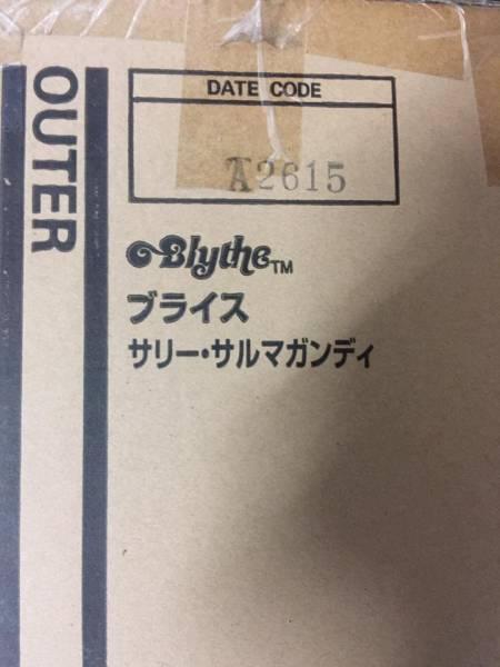 (W3) タカラの段ボール付き 新品 未開封 ネオブライス サリーサルマガンディ BLYTHE