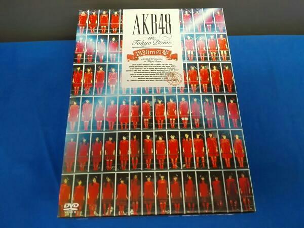 AKB48  in TOKYO DOME~1830mの夢~スペシャルBOX(初回限定版) ライブ・総選挙グッズの画像