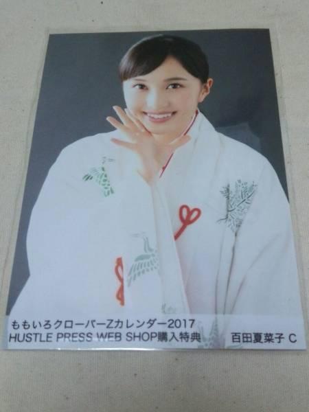 百田夏菜子生誕記念グッズ ももクロ