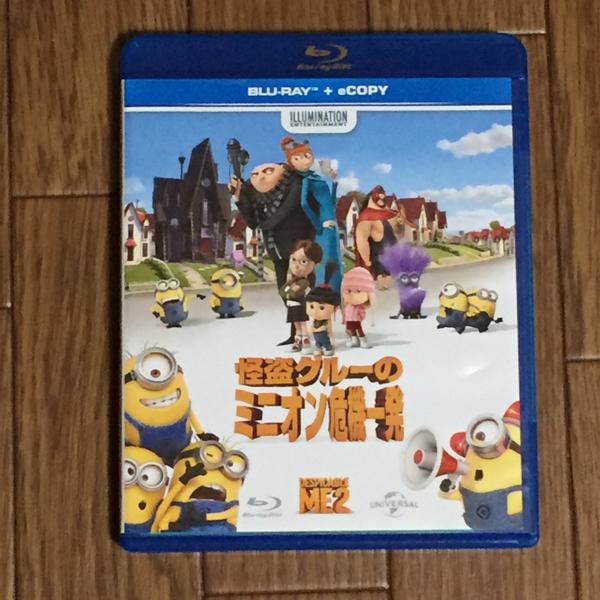 怪盗グルーのミニオン危機一発 Blu-ray グッズの画像