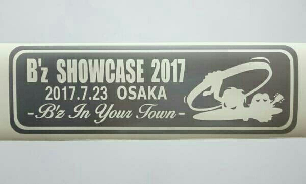 【SHOW CASE】20cm×7cmto☆切り抜きタイプ☆ハンドメイドステッカー☆送料込み②