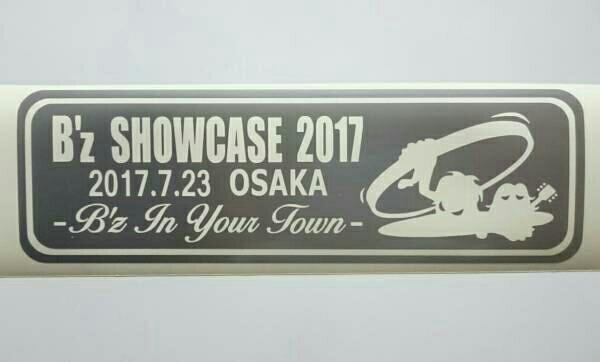 【SHOW CASE】20cm×7cmto☆切り抜きタイプ☆ハンドメイドステッカー☆送料込み④