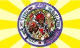 激レア 妖怪メダル 太陽神エンマ 次世代WHF ワールドホビーフェア限定 妖怪ウォッチ