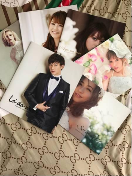 カタログ タキシード ドレス 成宮寛貴 舟山久美子 Ayana 等 計6冊 グッズの画像
