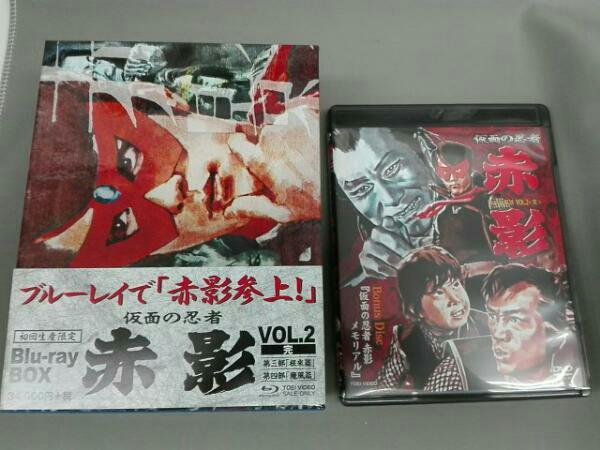 仮面の忍者 赤影 Blu-ray BOX VOL.2(Blu-ray Disc)