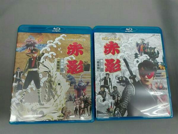 仮面の忍者 赤影 Blu-ray BOX VOL.2(Blu-ray Disc)_画像3