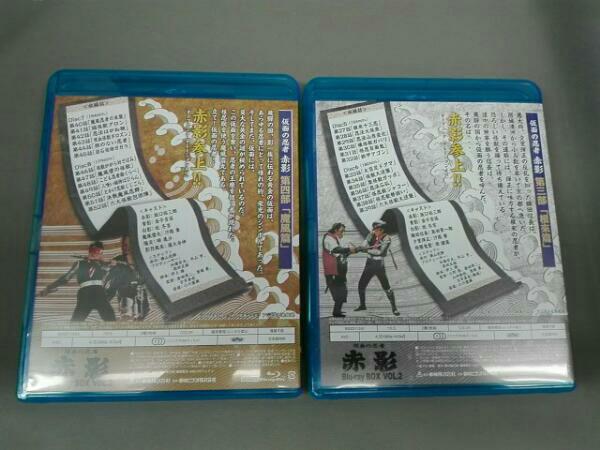 仮面の忍者 赤影 Blu-ray BOX VOL.2(Blu-ray Disc)_画像4