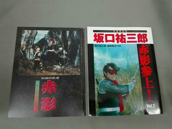仮面の忍者 赤影 Blu-ray BOX VOL.2(Blu-ray Disc)_画像5