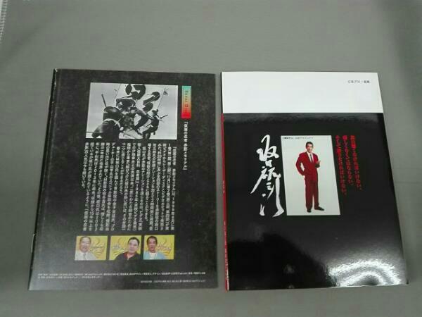 仮面の忍者 赤影 Blu-ray BOX VOL.2(Blu-ray Disc)_画像6