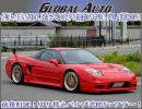 *SPL!NSX5 speed! rom and rear (before and after) WIDE!TODA3.1L specification!92Φ forged piston &OIL/P& parent . metal &JUN cam &OIL bread! rom and rear (before and after) STOP TECHBK!V-PRO! large no289PS