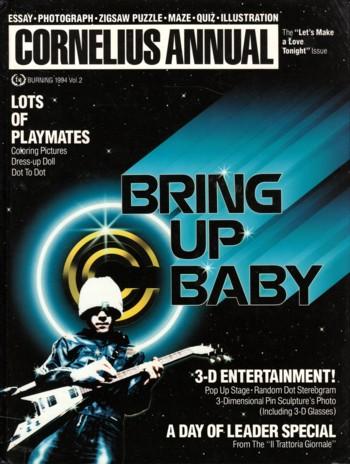 CORNELIUS ANNUAL : BRING UP BABY TOUR コーネリアス