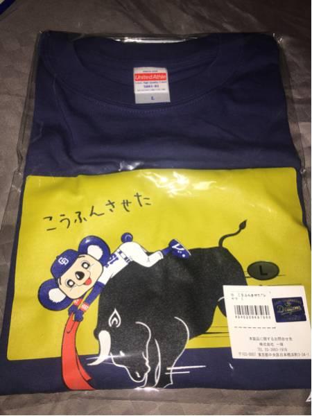 新品未開封★ドアラもかちたい オリックスバッファローズ版 Lサイズ ドアラ Tシャツ グッズの画像