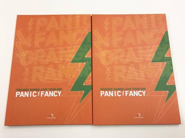 ORANGE RANGE LIVE TOUR 008 PANIC FANCY 限定写真集2冊セット (パンフレット)