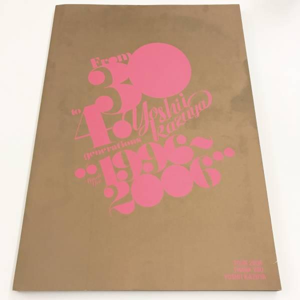 吉井和哉 2006 THANK YOU YOSHII KAZUYA ツアーパンフレット ザ イエローモンキー
