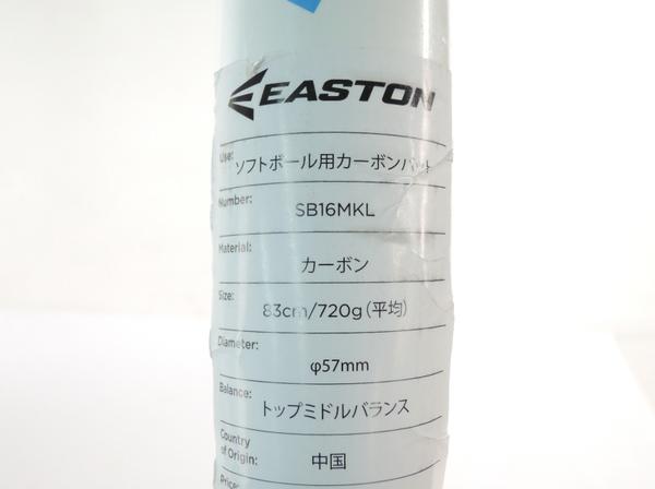 未使用 イーストン SB16MKL カーボン 軟式 ソフトボール バットY2494969_画像2