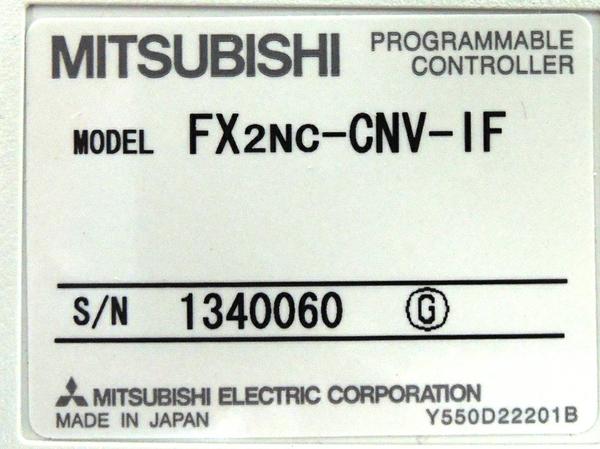 未使用 三菱 FX2NC-CNV-IF シーケンサ 2個 セット Y2510248_画像4