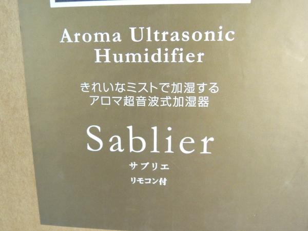 未使用 阪和 Sablier GF-50H アロマ超波加湿器 ホワイトY2417520_画像3