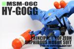 HGUC 1/144 MSM-03C ハイゴッグ 小改修塗装済完成品 (モノアイ発光)
