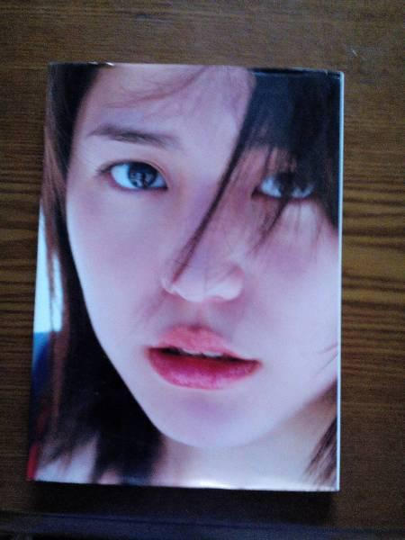 長澤まさみ写真集 美品 グッズの画像