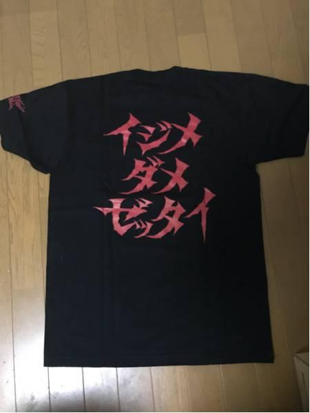 【未使用】非売品BABYMETALイジメ ダメ ゼッタイTシャツ(Lサイズ) ライブグッズの画像
