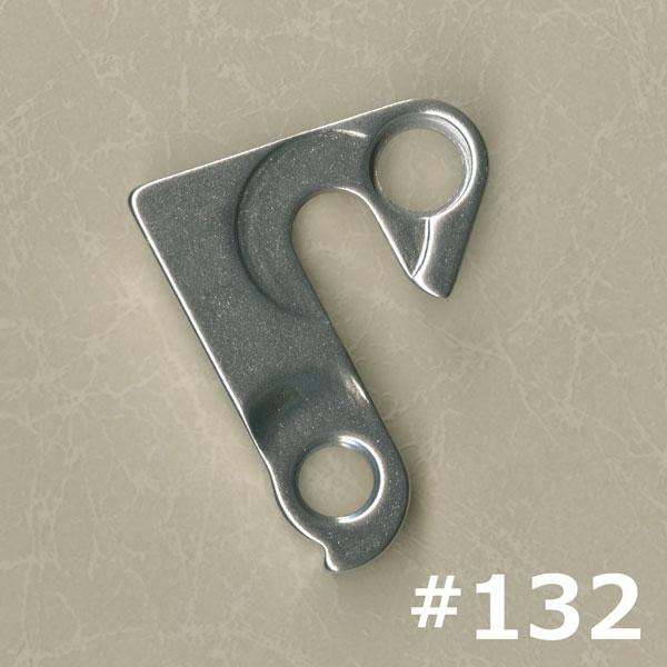 ディレイラーハンガー #132 Giant SEEK 定形郵送無料_画像2
