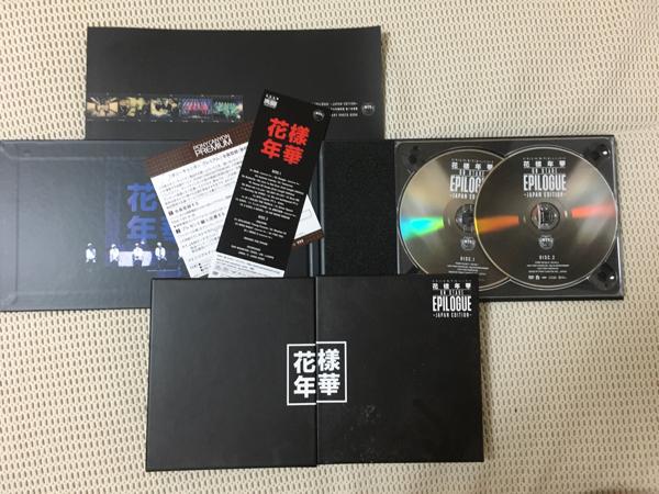 防弾少年団 2016 BTS LIVE ~Japan Edition~ DVD 豪華初回限定盤 ライブグッズの画像