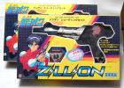 赤い光弾ジリオン ジリオン シューティングセット 2台セット 光線銃 ZILLION SEGA アニメ グッズ おもちゃ