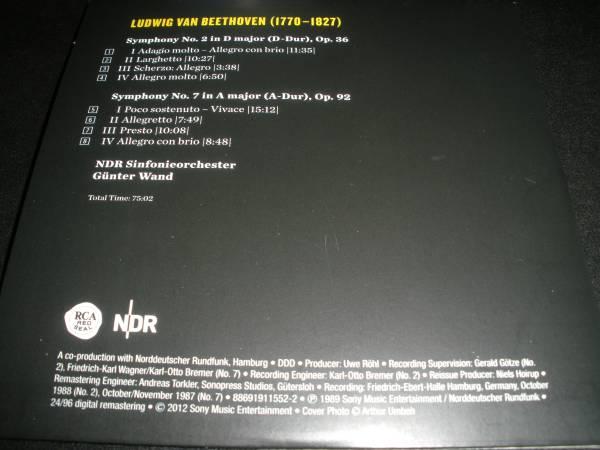 ベートーヴェン 交響曲 2番 7番 ギュンター・ヴァント 北ドイツ放送交響楽団 NDR Op 36 92_美品。紙ジャケットCD