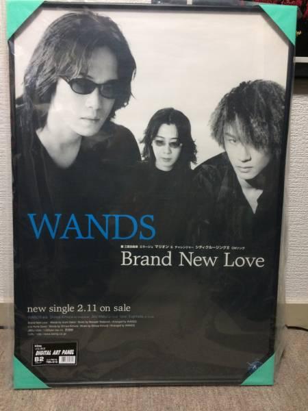 【即決】★WANDS★ポスター★Brand New Love★1998年★松元治郎★安保一生★木村真也★