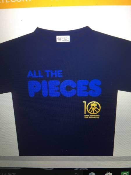 秦基博☆All The Pieces☆10周年Tシャツ☆新品☆Mサイズ☆完売品 ライブグッズの画像
