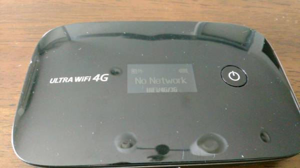 ULTRA WIFI 4G router SoftBank used : Real Yahoo auction salling