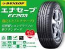 送料無料 数量限定 ダンロップ(DUNLOP) サマータイヤ ENASAVE EC203 155/65R14 75S 155 65 14