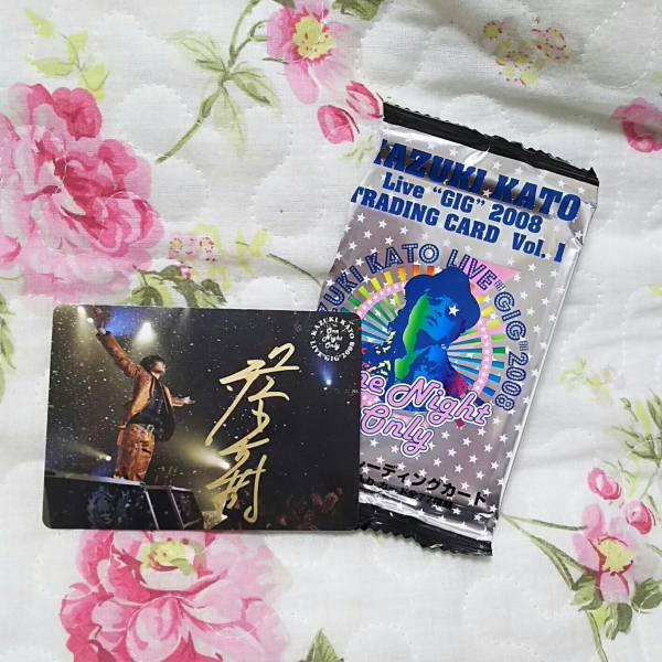 美品☆ 加藤和樹 直筆サイン入り トレーディングカード A ライブグッズの画像