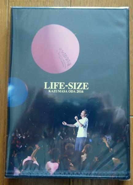 小田和正〈LIFE-SIZE 2016〉新品未開封 コンサートグッズの画像