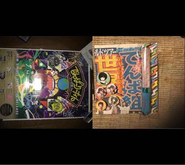 でんぱ組.inc ポスター 、ピンバッチ、キングブレード、チラシ まとめ売り ライブグッズの画像