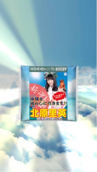神の手 NGT48 総選挙コラボ 連結クッション 北原里英 ライブグッズの画像