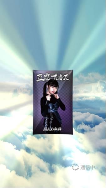神の手 NGT48 豆腐プロレス コラボ BIGクッション MAX中井 中井りか ライブグッズの画像