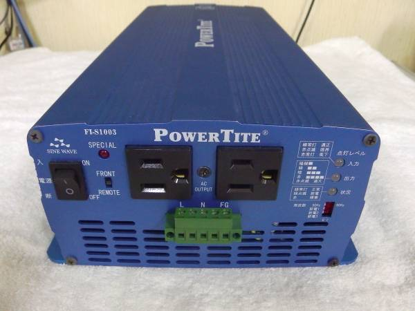 未来舎 POWERTITE FI-S1003-24VDC 連続出力1000W 最大1600W
