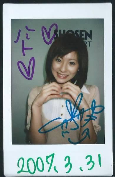麻美ゆま 直筆サイン入 イベントチェキ