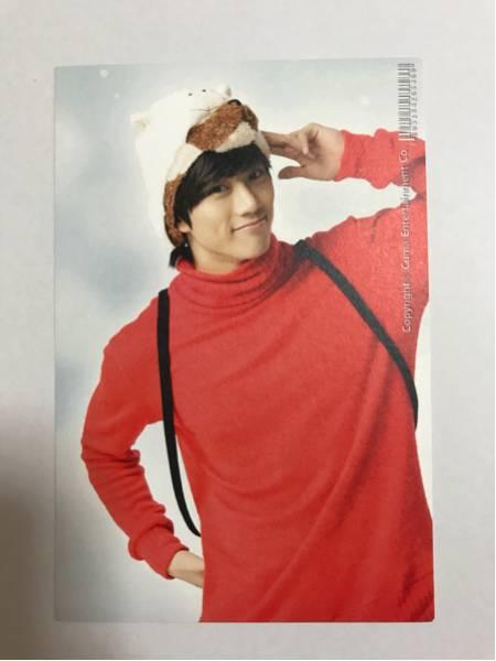 2PM テギョン ポストカード