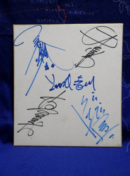 ブルーコメッツの直筆サイン色紙、1970年代に直接いただきました!